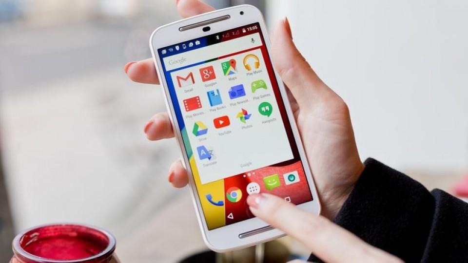 Trik Cerdik Hemat Paket Data Android!